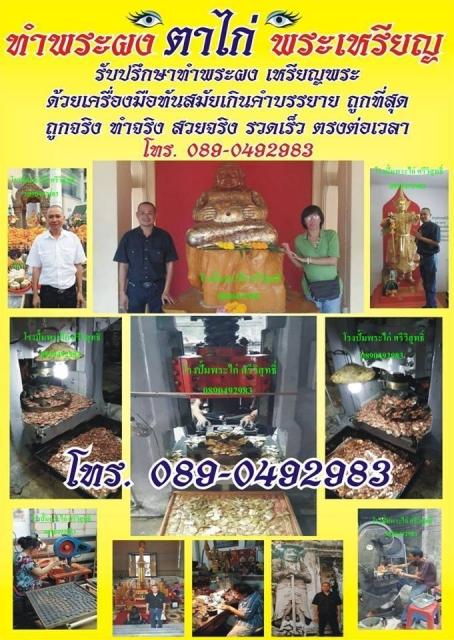 โรงแรม  hotel-สำหรับ-ขาย-พัทยาใต้-south-pattaya 20160531231427.jpg