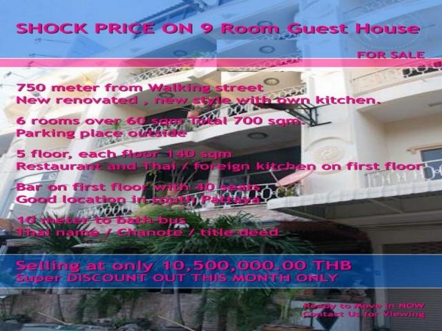 โรงแรม  hotel-สำหรับ-ขาย-พัทยาฝั่งตะวันออก-east-pattaya 20190119121830.jpg